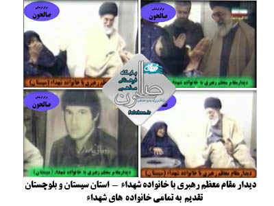 http://salehondl.persiangig.com/clip/madar-shahid.jpg